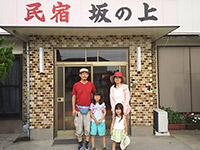 三浦様仲良し家族ありがとうございます。