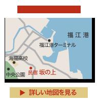 民宿坂の上までのマップ